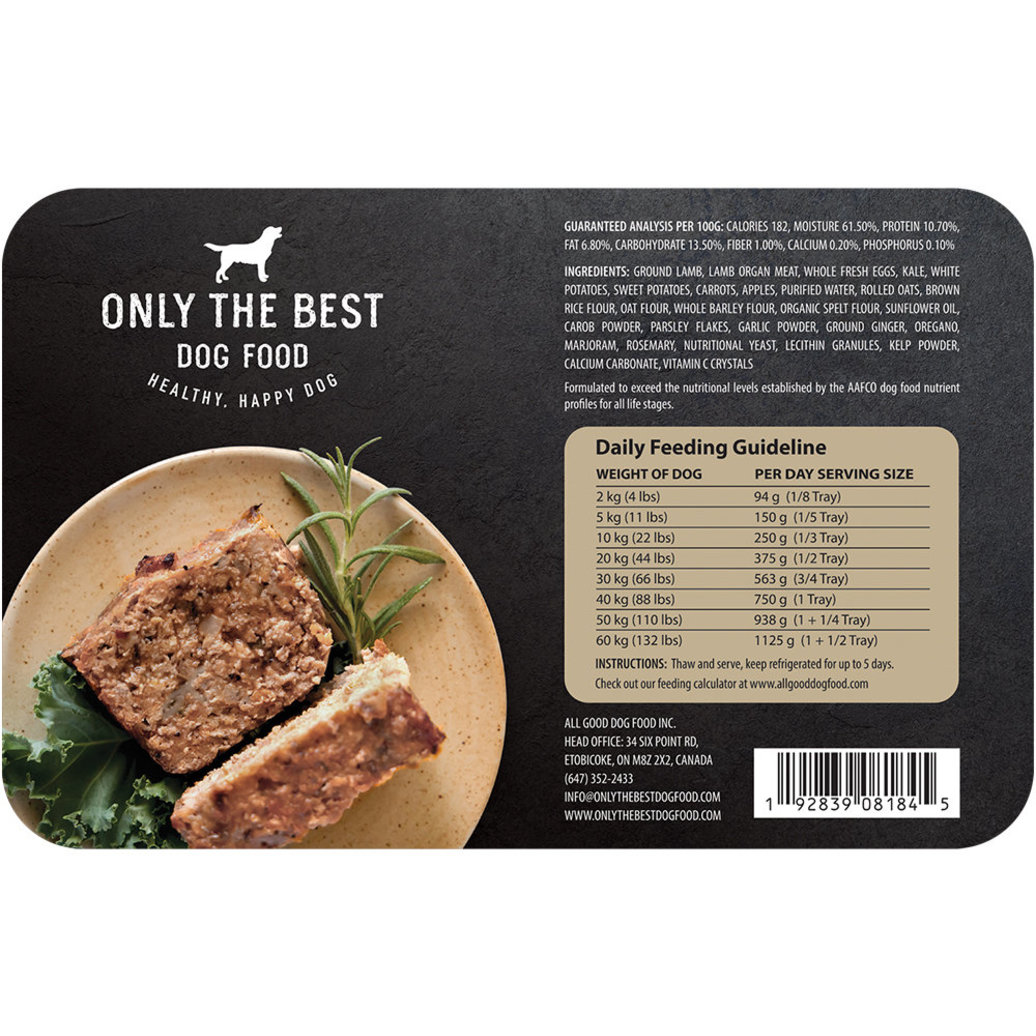 View larger image of Gently Cooked Meatloaf - Lamb - 750 g
