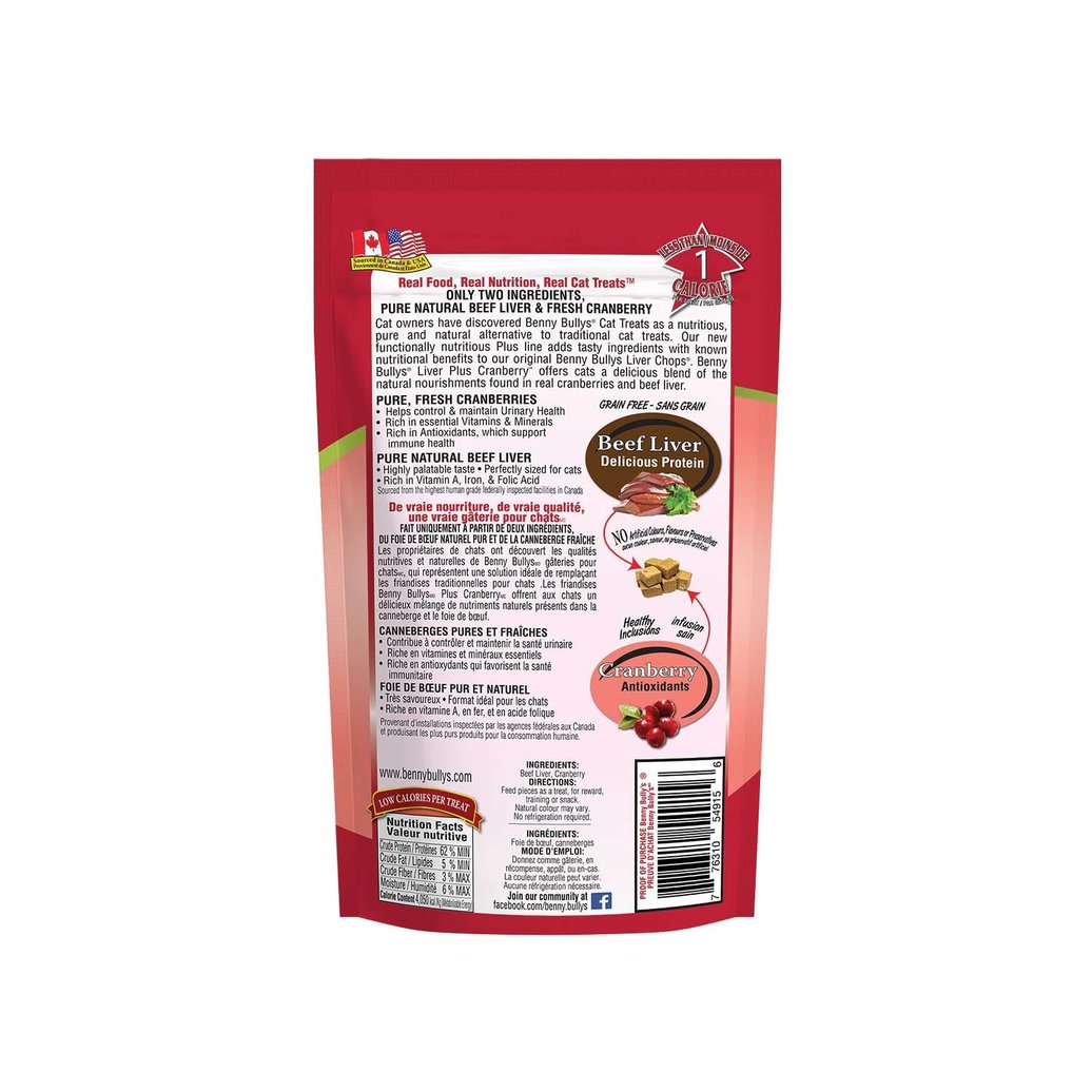 View larger image of Feline Liver Plus Cranberry - 25 g