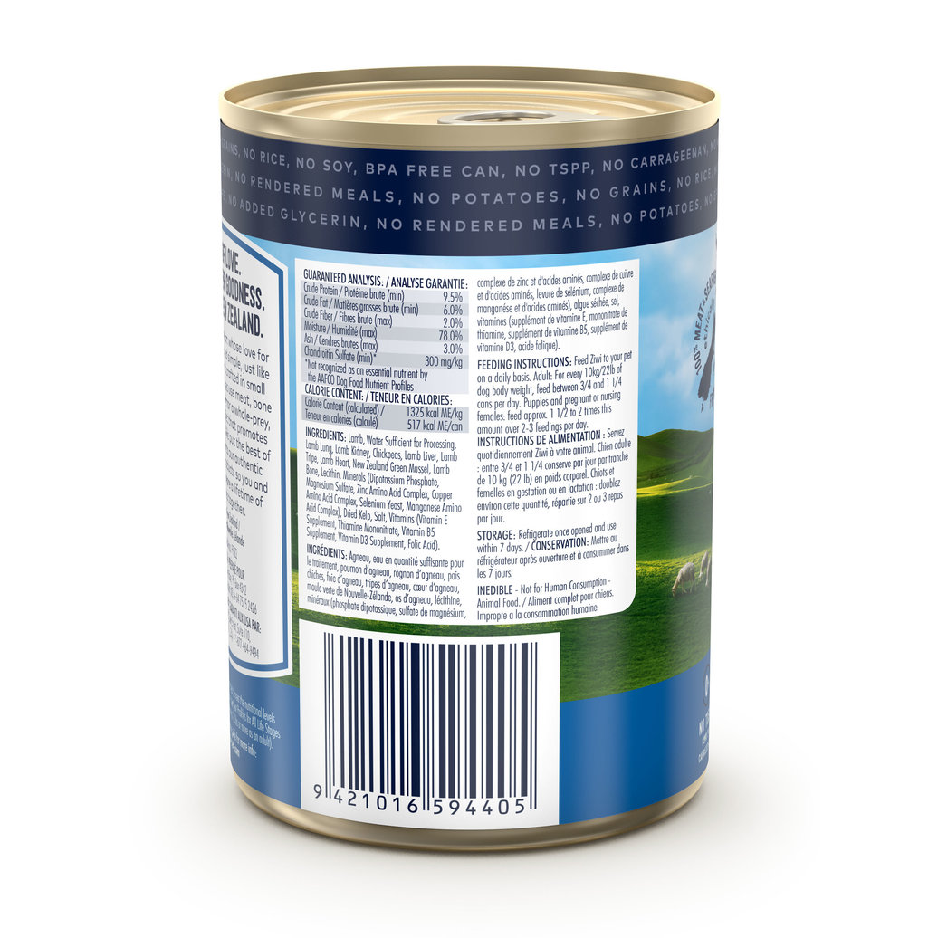 View larger image of Can - Lamb - 390 g