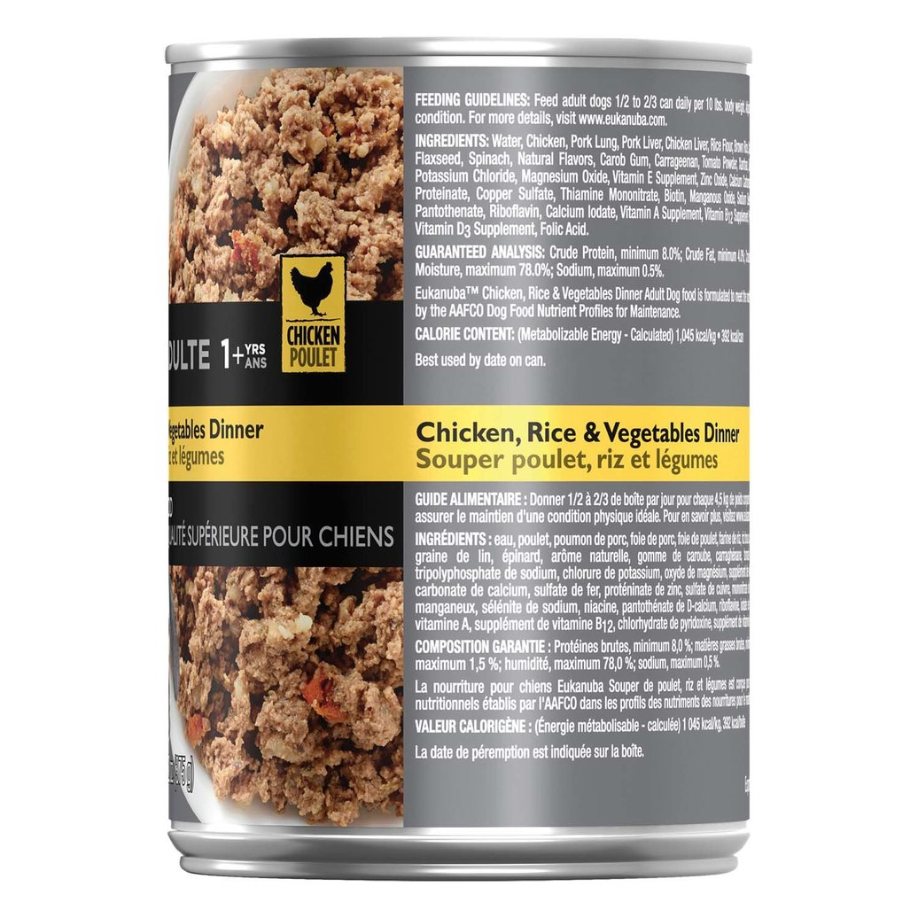 View larger image of Can Adult - Chicken, Rice & Vegetable - 354 g