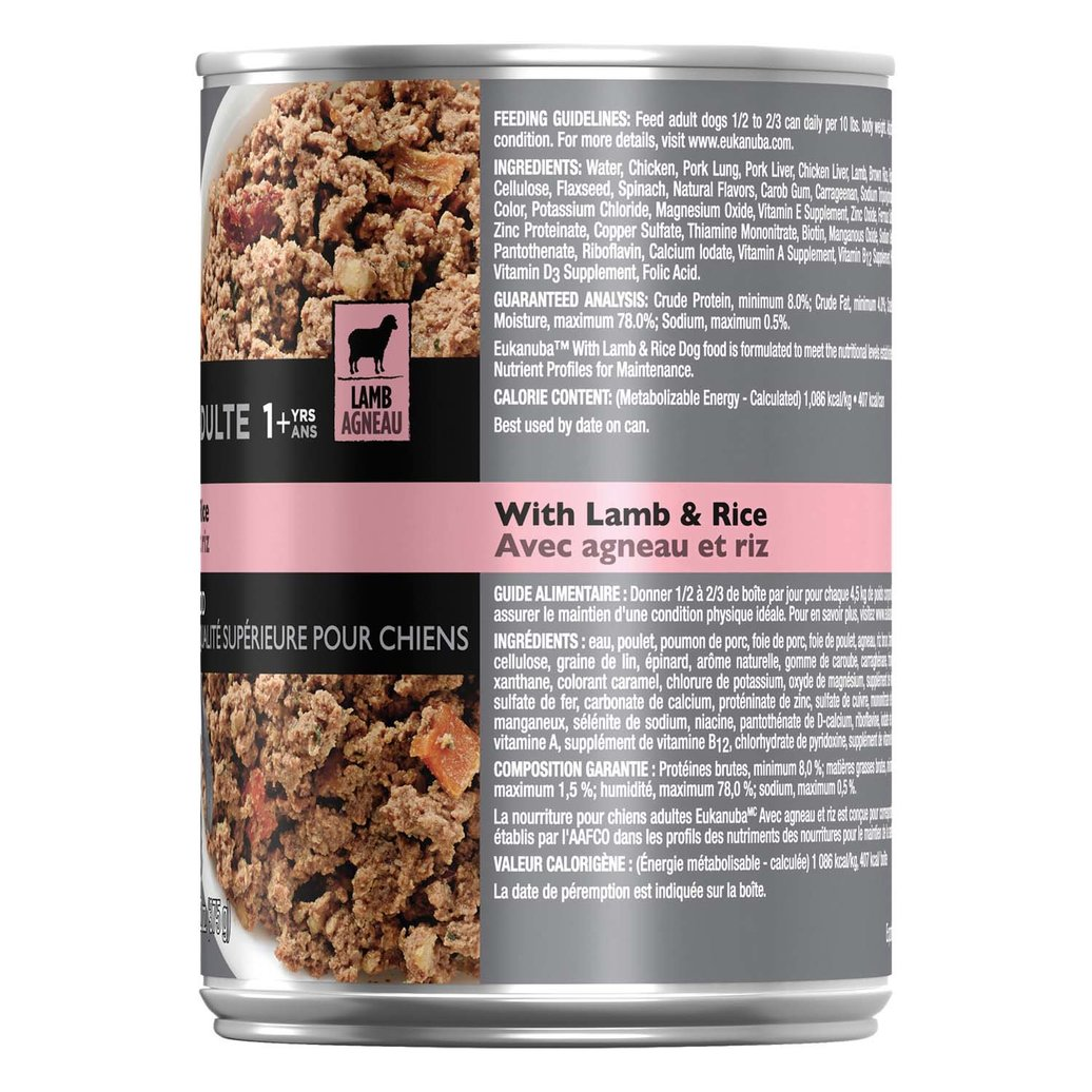 View larger image of Can Adult - Lamb & Rice - 354 g