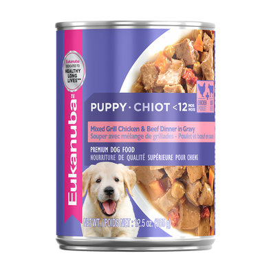 Can Puppy - Mixed Grill Chicken & Beef - 354 g