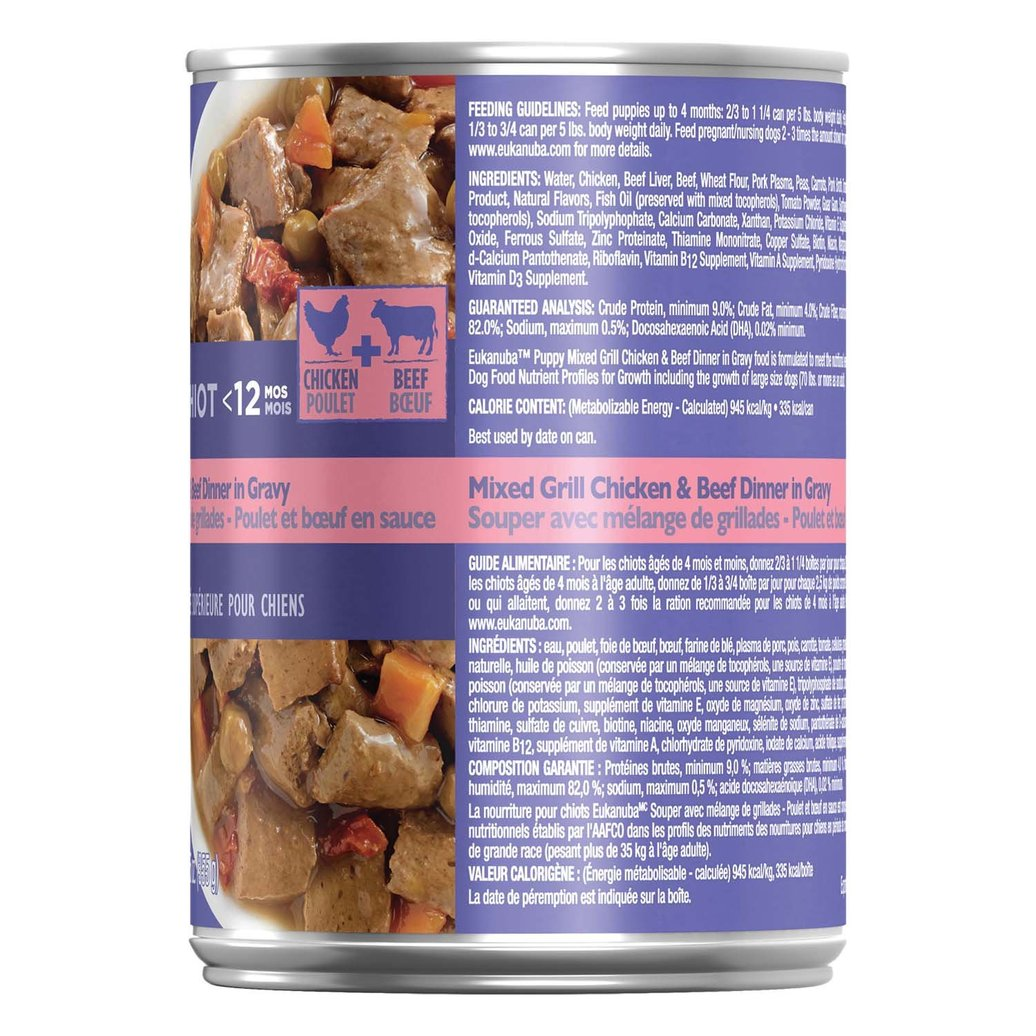 View larger image of Can Puppy - Mixed Grill Chicken & Beef - 354 g