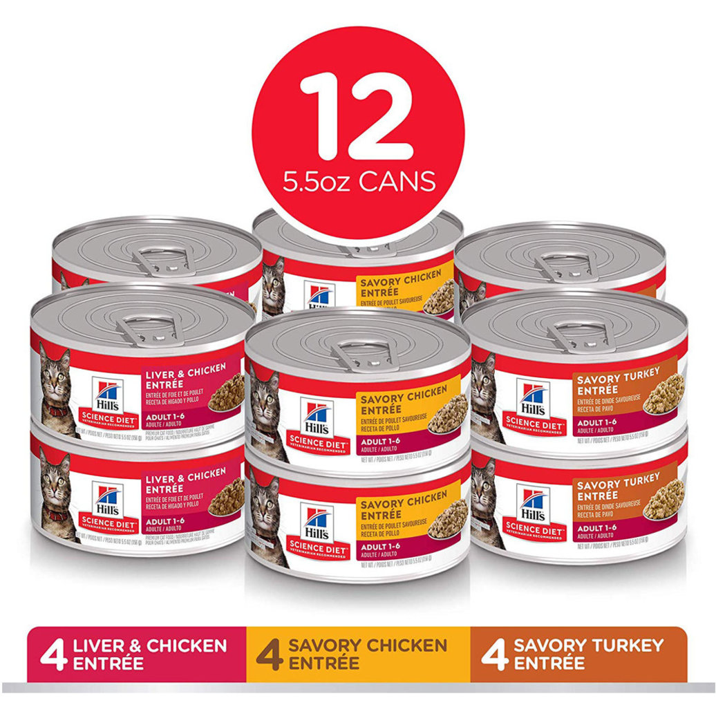 View larger image of Adult Savory Entrée Canned Cat Food Variety 12 Pack, 156g