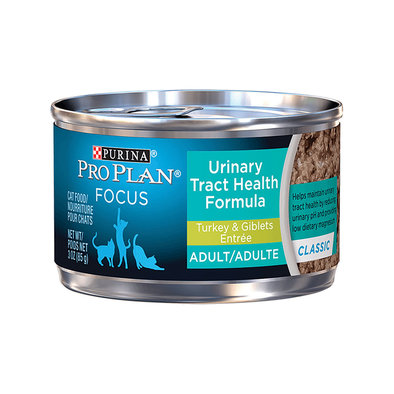 Focus Urinary Tract Health Formula Adult Wet Cat Food, Turkey & Giblets Entree 156 g