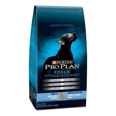 Focus Adult Large Breed Formula Dry Dog Food 15.4 kg