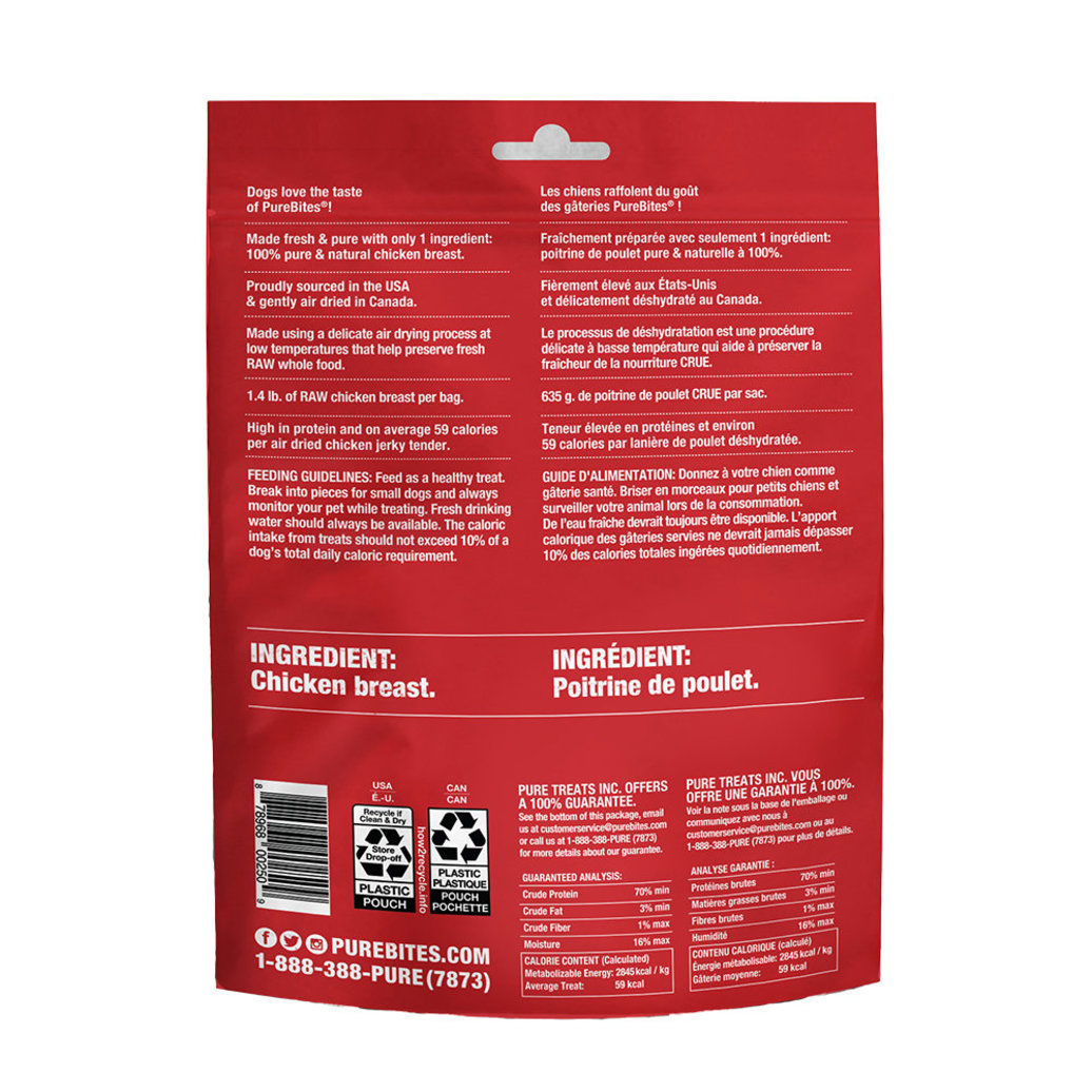 View larger image of Mid Size Dog Treats - Chicken Jerky