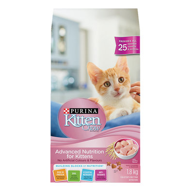 Advanced Nutrition for Kitten's First Year - 1.8 kg