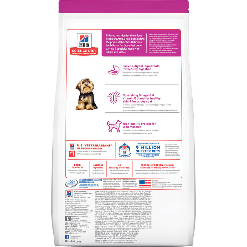 View larger image of Adult Small Paws Lamb Meal & Brown Rice Recipe Dry Dog Food, 2.04 kg