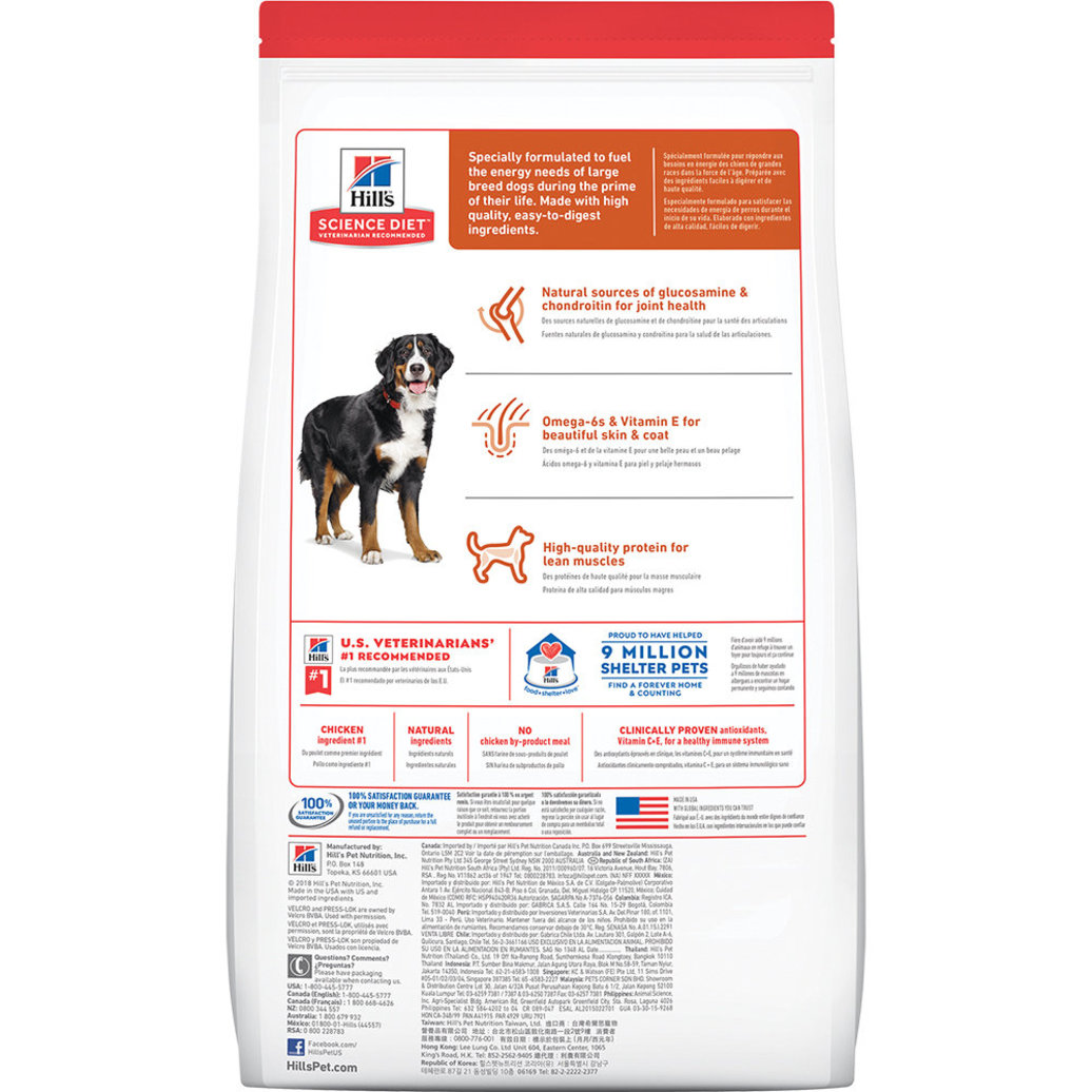 View larger image of Adult Large Breed Chicken & Barley Recipe Dry Dog Food, 15.9 kg