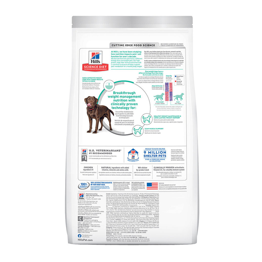 View larger image of Adult Perfect Weight Large Breed Chicken Recipe Dry Dog Food