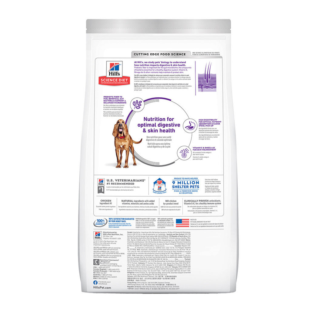 View larger image of Adult Sensitive Stomach & Skin Large Breed Chicken Recipe Dry Dog Food