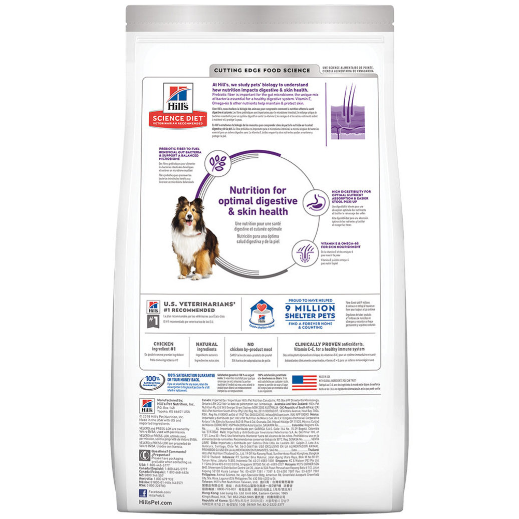 View larger image of Adult Sensitive Stomach & Skin Chicken Recipe Dry Dog Food