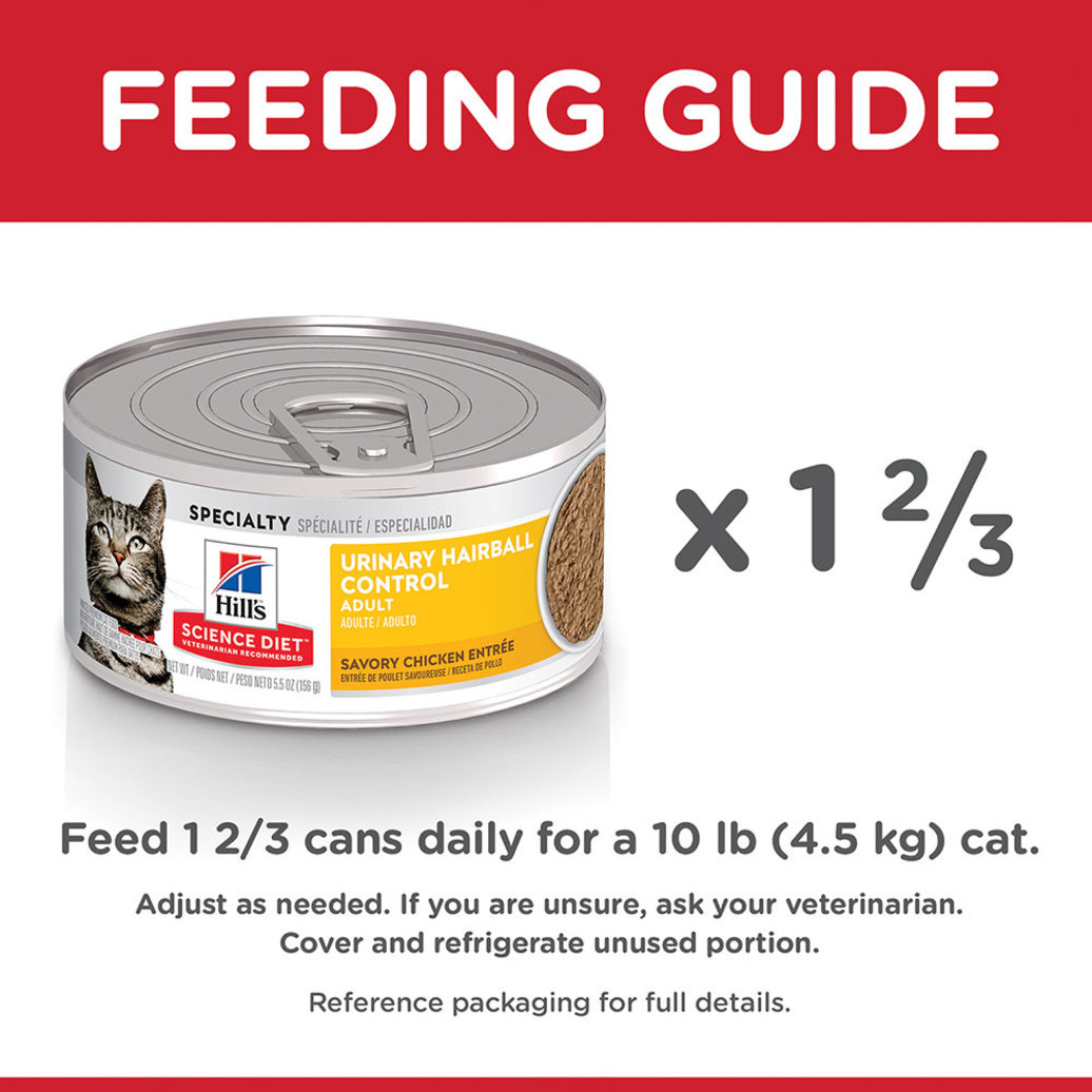 View larger image of Adult Urinary & Hairball Control Savory Chicken Canned Cat Food