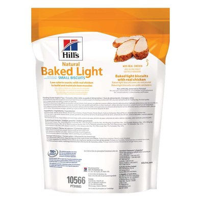 Natural Baked Light Biscuits with Real Chicken, Treats for Small dogs, 227 g