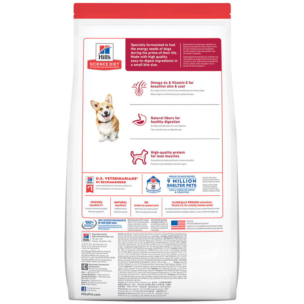 View larger image of Adult Small Bites Chicken & Barley Recipe Dry Dog Food