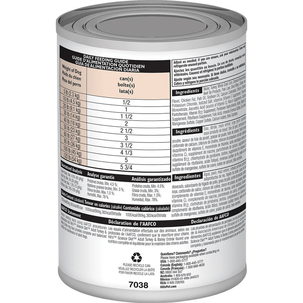 View larger image of Adult Turkey & Barley Canned Dog Food, 370 g