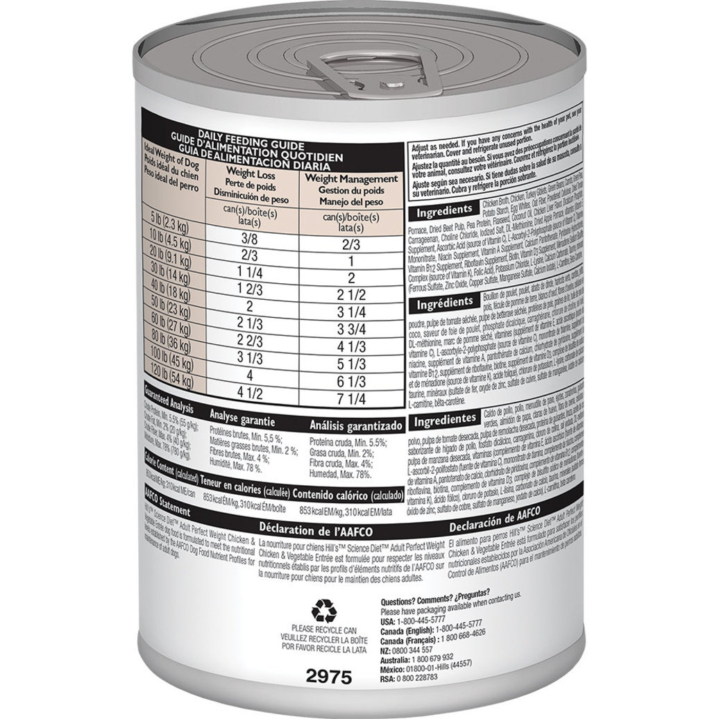 View larger image of Adult Perfect Weight Chicken & Vegetable Canned Dog Food for healthy weight management