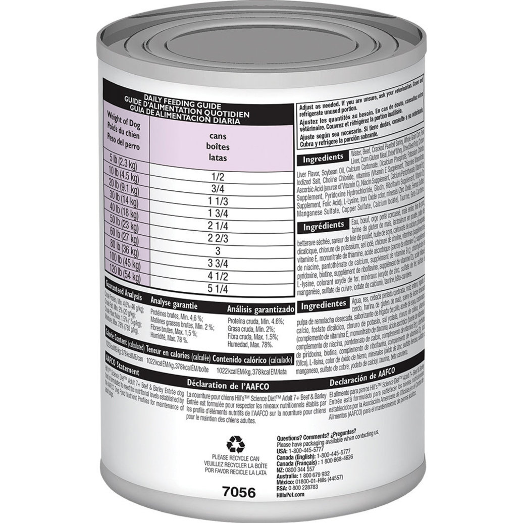 View larger image of Adult 7+ Beef & Barley Canned Dog Food, 368 g