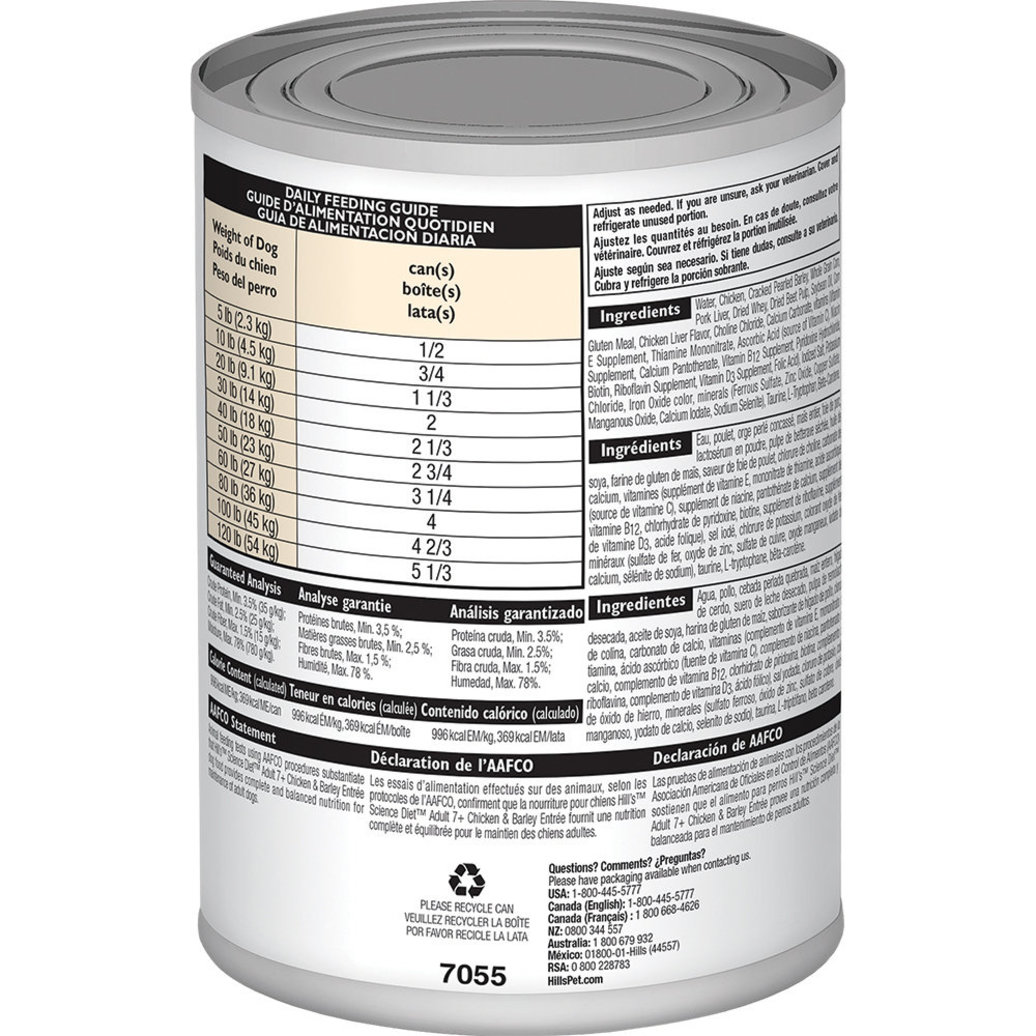 View larger image of Adult 7+ Chicken & Barley Canned Dog Food, 370 g