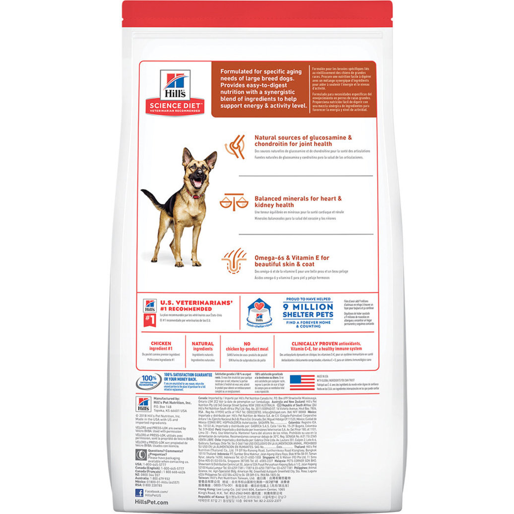 View larger image of Adult 6+ Large Breed Chicken Meal, Barley & Brown Rice Recipe Dry Dog Food