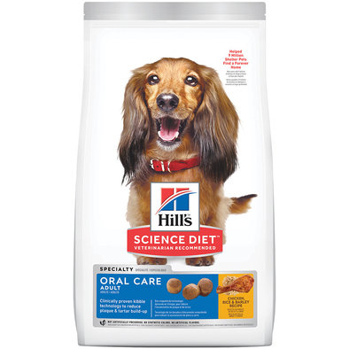 Adult Oral Care Dog Food, Chicken Rice & Barley Recipe Dry Dog Food for Dental Health