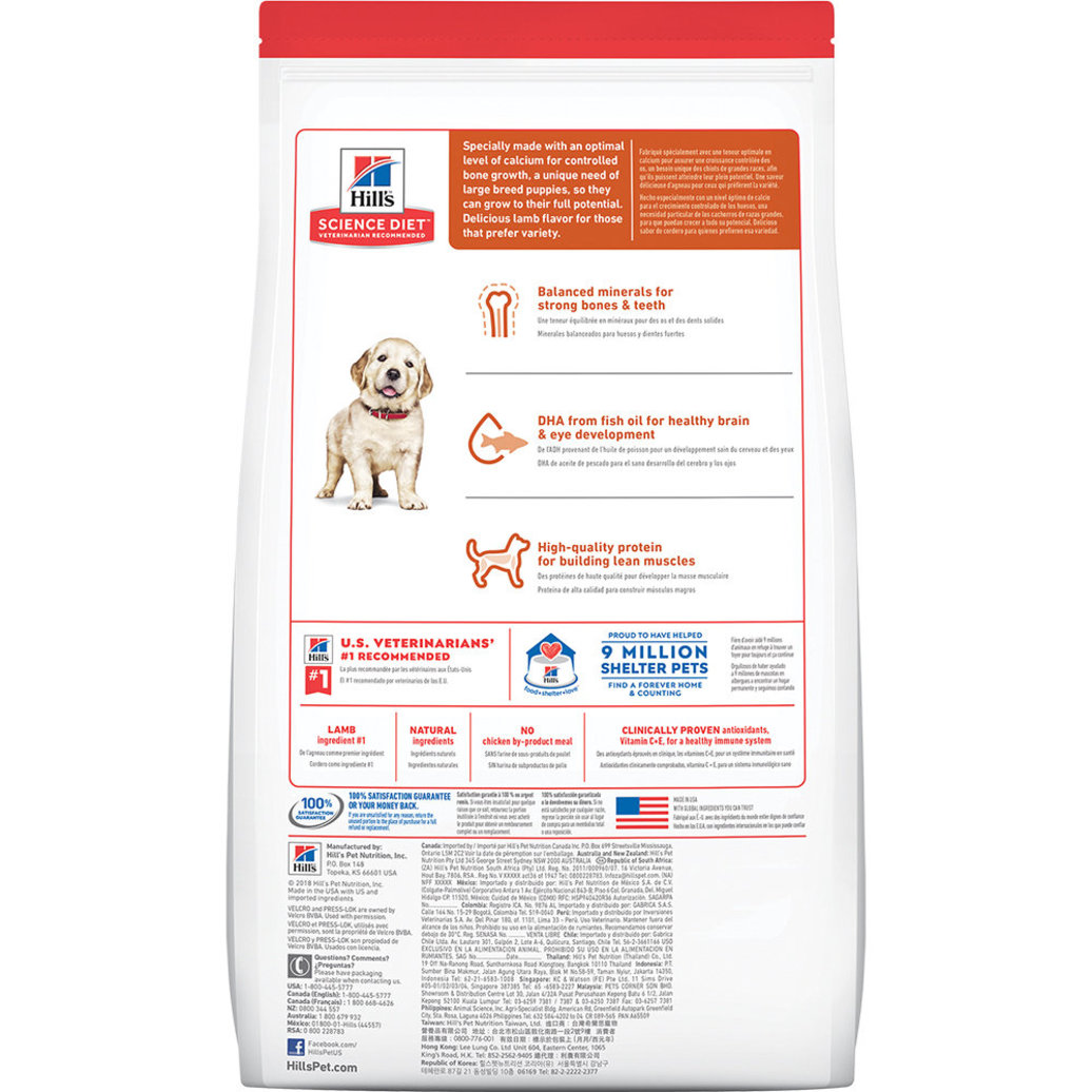 View larger image of Puppy Large Breed Lamb Meal & Brown Rice Recipe Dry Dog Food, 15 kg