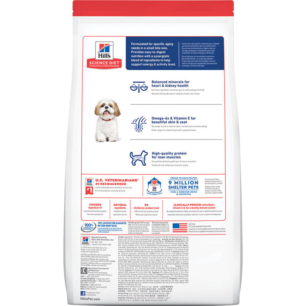 View larger image of Adult 7+ Small Bites Chicken Meal, Barley & Brown Rice Recipe Dry Dog Food