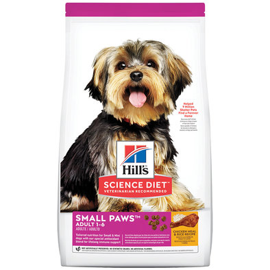 Adult Small Paws Chicken Meal & Rice Recipe Dry Dog Food, 2.04 kg