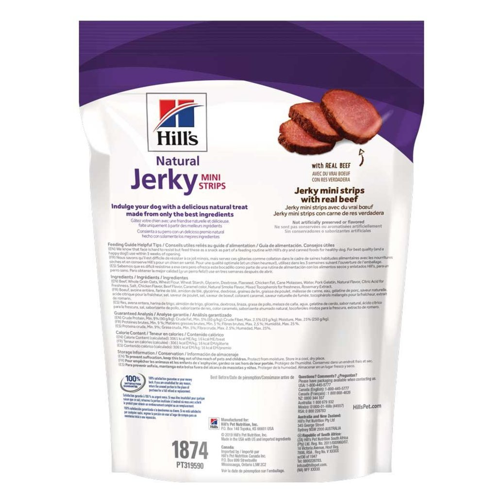 View larger image of Beef Jerky Dog Treats, Jerky Mini-Strips Dog Snacks, Healthy Dog Treats, 200 g