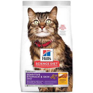 Adult Sensitive Stomach & Skin Chicken & Rice Recipe Dry Cat Food
