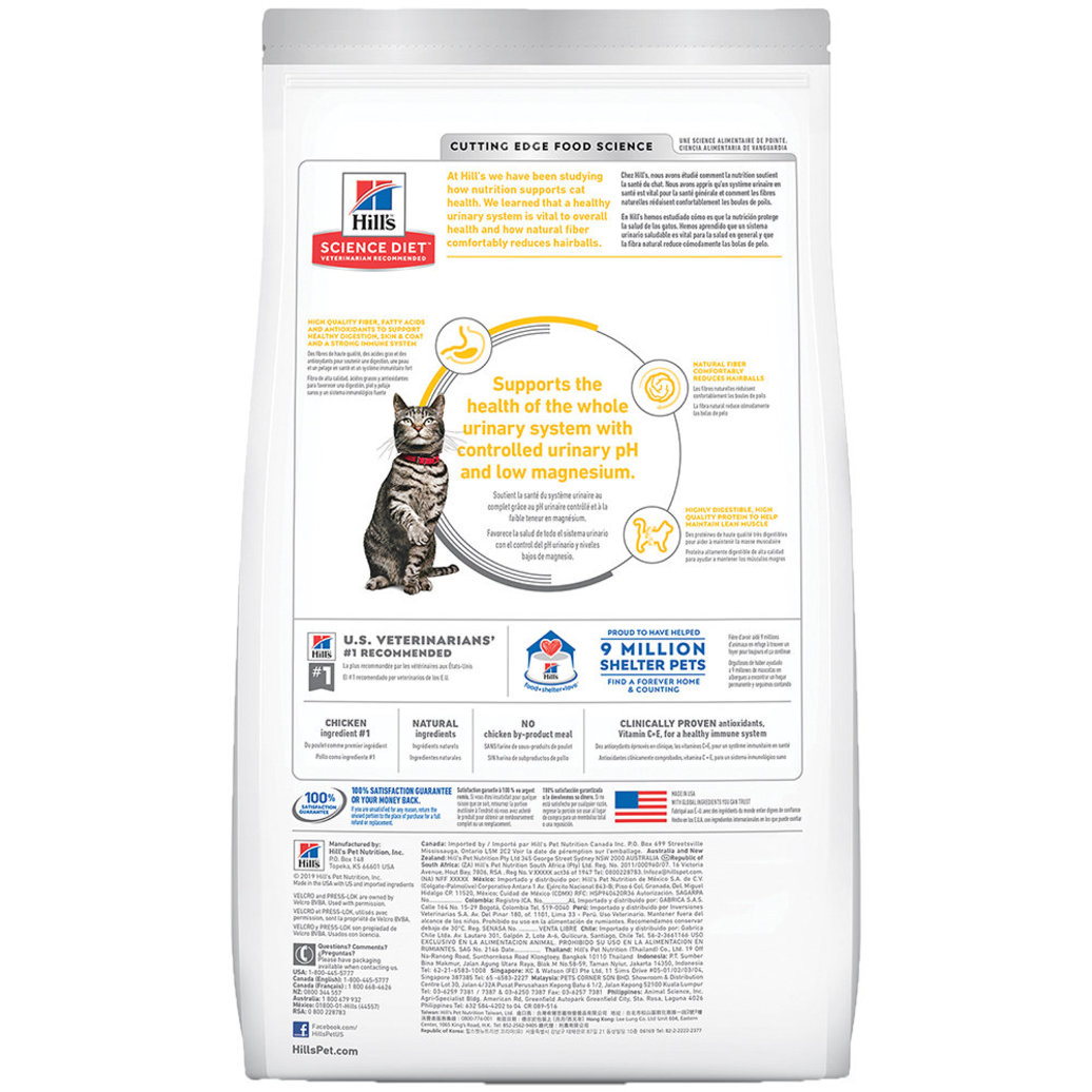 View larger image of Adult Urinary & Hairball Control Chicken Recipe Dry Cat Food