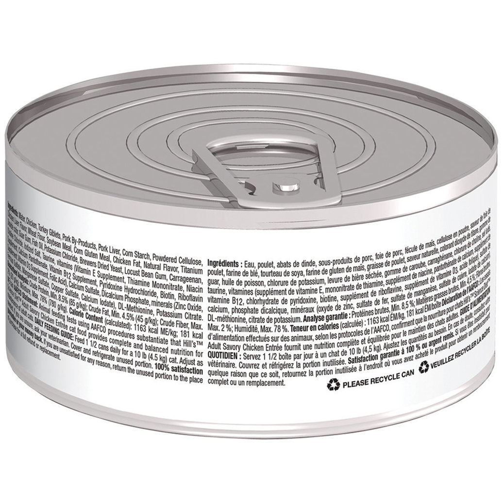 View larger image of Adult Savory Chicken Canned Cat Food, 156g