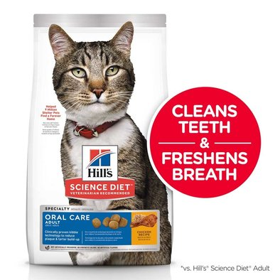 Adult Oral Care Chicken Recipe Dry Cat Food for dental health