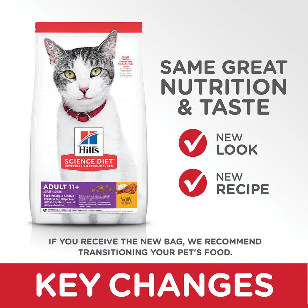 View larger image of Adult 11+ Chicken Recipe Dry Cat Food