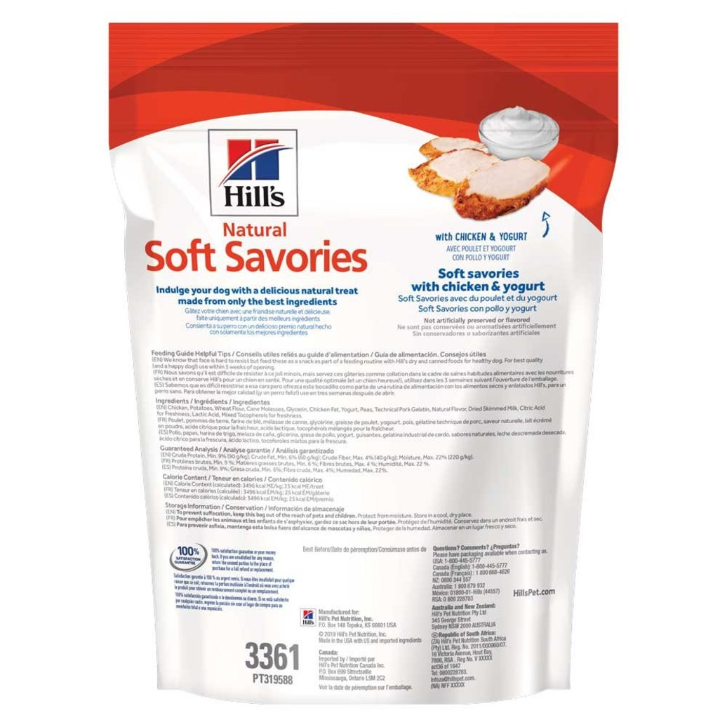View larger image of Soft Dog Treats, Soft Savories with Chicken & Yogurt Dog Snacks, Healthy Dog Treats