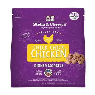 Feline Adult - Chick, Chick, Chicken Morsels