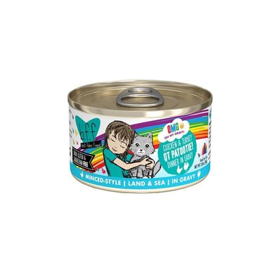 Can, Feline Adult - QT Patootie - Chicken & Turkey - 156 g