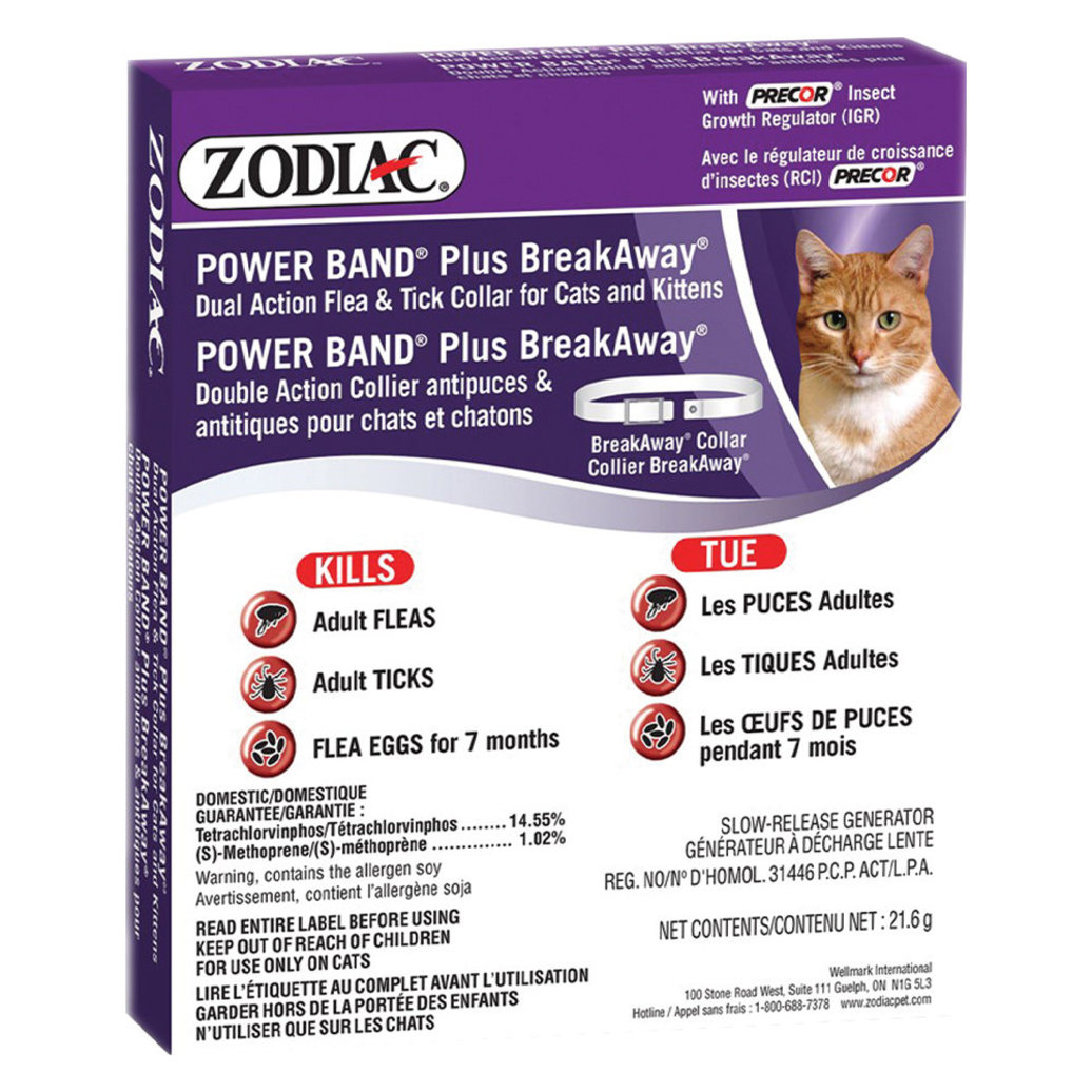 View larger image of Cat Powerband Plus Collar
